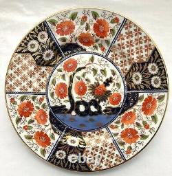 A Set of 12 Wedgwood Japan Pattern 8 1/8 Imari Salad Plates, T Goode England