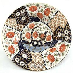 A Set of 12 Wedgwood Japan Pattern Imari Rimmed Soup Bowls, T Goode England