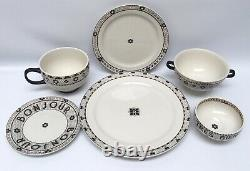 Anthropologie Bistro Tile 6 pc Place Setting Service for 4 Plates/Bowls/Mug NEW