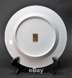 Fine Set of 12 BLACK KNIGHT Dinner Plates with Gilt & Blue Floral Design