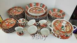 Gumps Imari Peacock Arita 9639 Orange Rust Scalloped 2632 Bird 45 PCS Set for 8