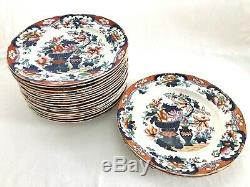 LARGE SET of 20, Early 19th c. Spode Imari Pattern #3875, 10 3/8 Dinner Plates