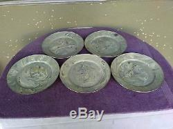 MacKenzie Childs Camp 1995 Enamelware Marbled Chop Dinner Plate 12 Set of 5