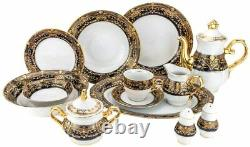 Royalty Porcelain 57-pc Dinnerware Set Cobal Blue, Bone China