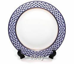 SET of 6 Dinner Plates 10.5 Lomonosov Porcelain Russian Cobalt Blue Net, 24K