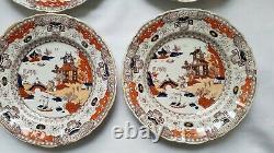 Set Six Masons Ironstone Dinner Plates Pekin Japan Pattern Chinoiserie Designs