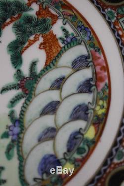 Set of 10 Vintage Hand Painted Asian Dinner Plates Famille Rose Style Hong Kong