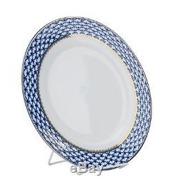 Set of 6 Dinner Plates 10.5 Lomonosov Pattern, Russian Cobalt Blue Net, 24K